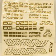 CC930893-D785-44DA-8516-F2CE9F1A6575