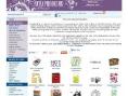 Warehouse Reviews | Customer Service Reviews of Scrapbooking Warehouse ...