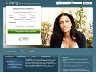 Nowa aplikacja randkowa Norge randki 2nite