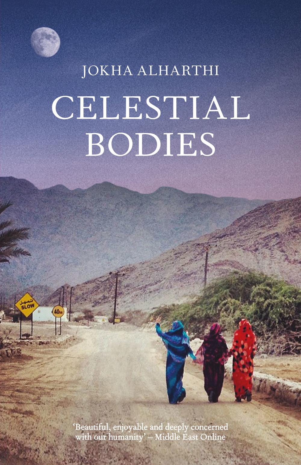 Large jokha al harthi   celestial bodies
