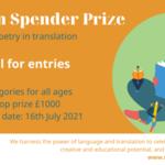 The Stephen Spender Prize