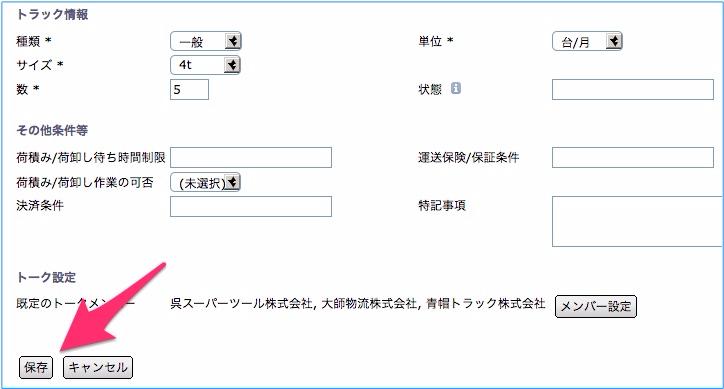Karatora_05.jpg