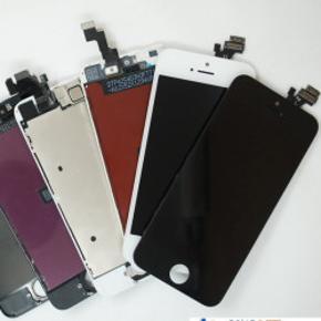 Alt ind for mobil reparation til rigtig  - København - Alt ind for mobil reparation til rigtig god priser og super kvalitet. iPhone 5G/5S/5C Skærm= 349kr iPhone 6 Skærm= 449kr iPhone 6S Skærm= 999kr - København