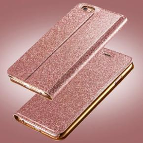 Cover til Iphone 7. Rose gold glimmer me - København - Cover til Iphone 7. Rose gold glimmer med guldkant. Har magnet lukning. Aldrig brugt da jeg desværre har fået købt til den forkerte model