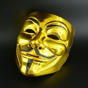 Vendetta Guy Fawkes maske sælges i guld - Silkeborg - Vendetta Guy Fawkes maske sælges i guld til kun 79,- Kan hentes i Silkeborg eller sendes. - Silkeborg