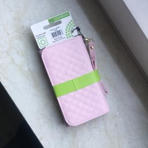 IPhone cover til iPhone 6 og 6s BYD - Næstved - IPhone cover til iPhone 6 og 6s BYD - Næstved