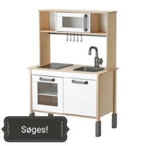 Søger velholdt Ikea Duktig legekøkken  - Esbjerg - Søger velholdt Ikea Duktig legekøkken til min søn. - Esbjerg