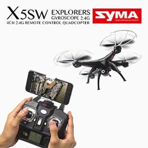 Super fed Syma Quadcopter (drone) i sort - Randers - Super fed Syma Quadcopter (drone) i sort, med aftagelig kamera. Sender direkte billedet til din smartfon. Model: X5SW Helt ny