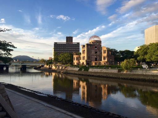 Atomic Dome over the river in Hiroshima, Japan