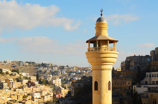 The city of Salt in Jordan