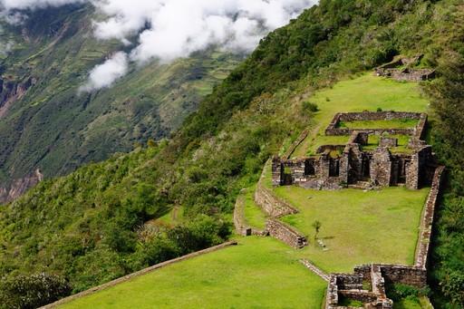 Salkantay Ruins Peru