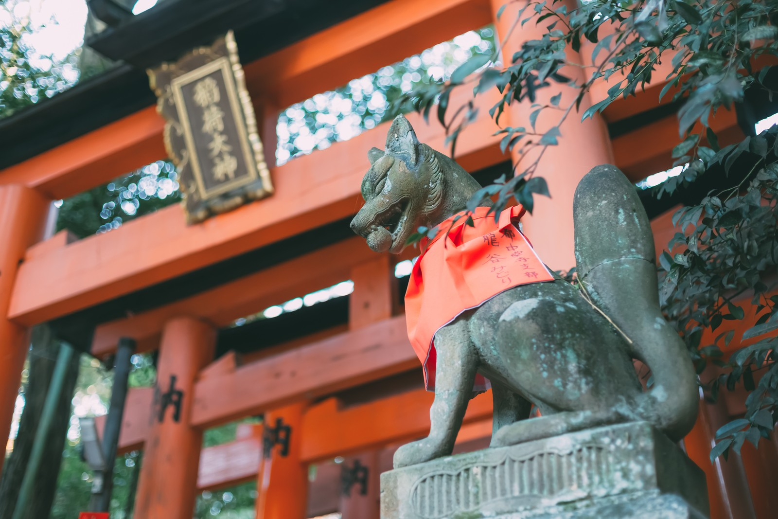 Fox Statue guarding Fushimi-Inari Shrine