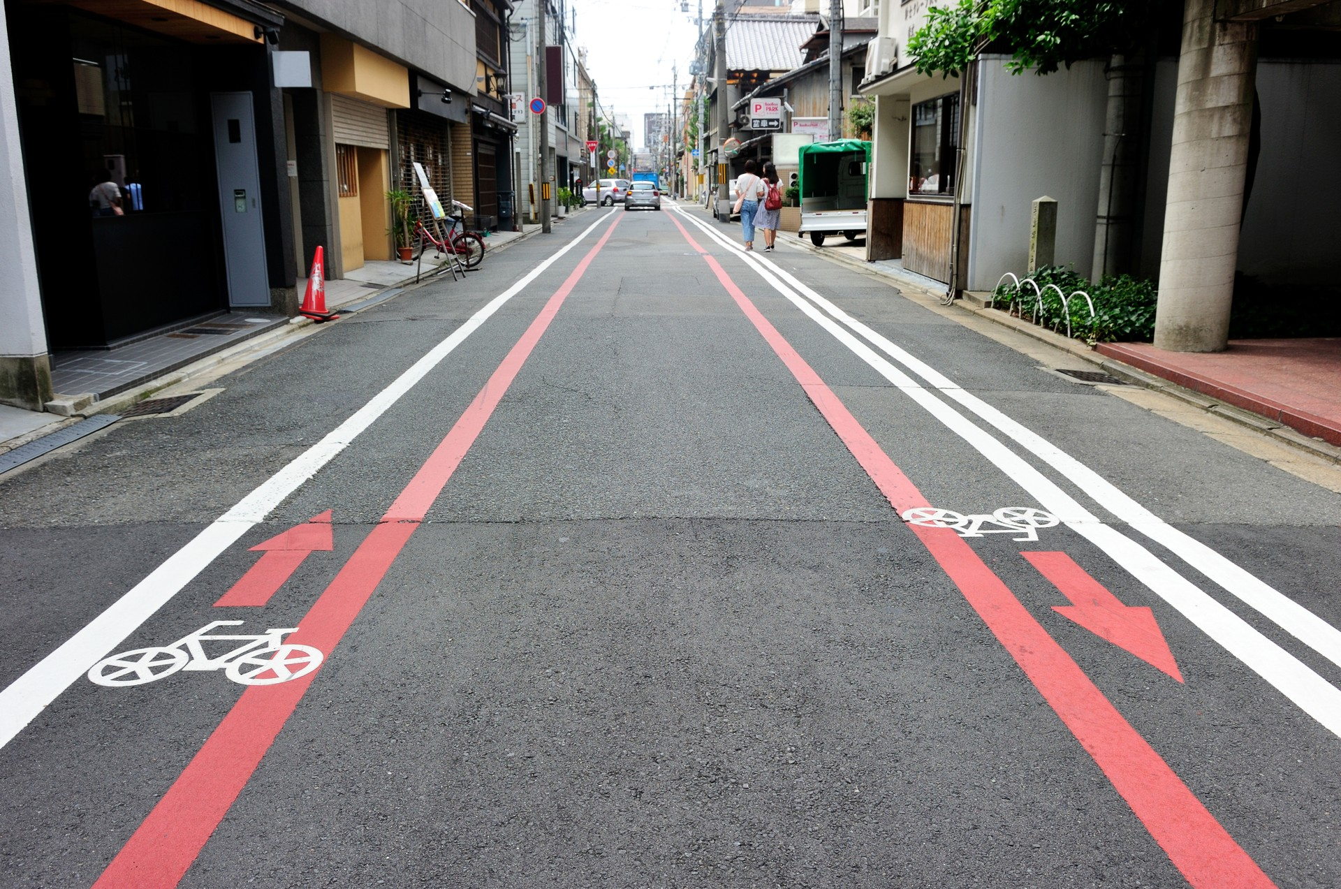 Cycle lanes in Kyoto, Japan