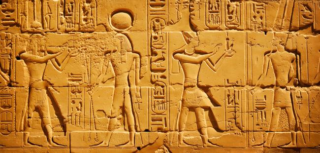 Egipto13
