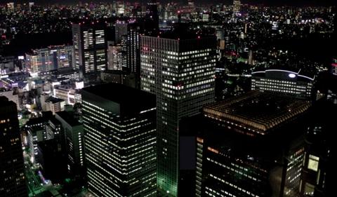 Tokio - Shinjukus Wolkenkratzer-Panorama