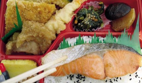 Tokio - Japanische Lunchbox