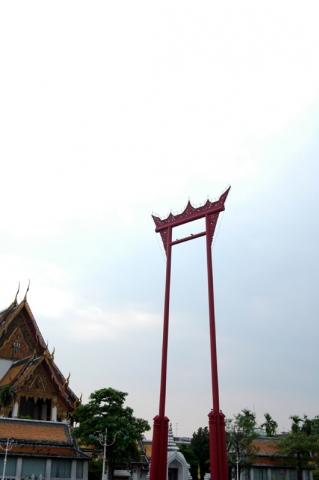 Bangkok - Schaukel Bangkok