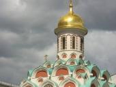 Kasaner Kathedrale
