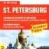 Marco Polo Reiseführer St. Petersburg: Reisen mit Insider-Tipps. Mit Cityatlas von Lothar Deeg (Autor)