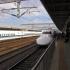 Odawara / Japan, Bahnhof, Shinkansen