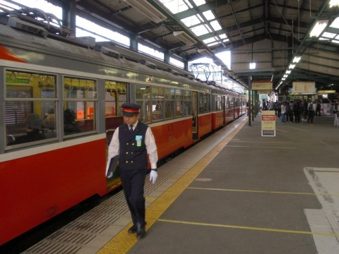 Hakone - Hakone / Japan, Bergbahn Endstation in Gora