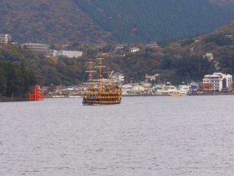 "Hakone - Hakone / Japan, Ashi See ""Piratenschiff"""