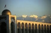 Gebäude in Bishkek