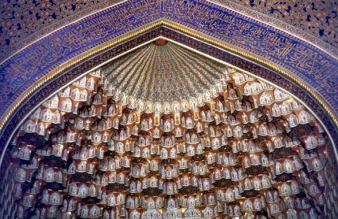 Samarkand - Medrese Tellakari, die Goldgeschmückte