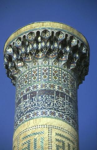 Samarkand - Turm einer Medrese