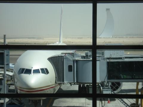 Bangkok - Flughafen Abu Dhabi