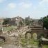 Roemisches Forum