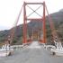 Puente Gral. Carrera