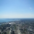 View vom CN Tower
