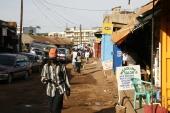 Kampala: Univiertel Wanegear