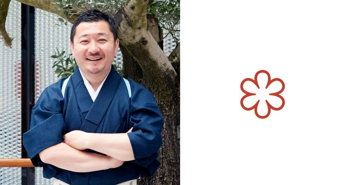 1 Michelin Star Chefs: Endo Kazutoshi, Endo at the Rotunda