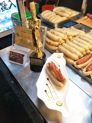Taiwanese hot dog from Kaohsiung:yum::yum: