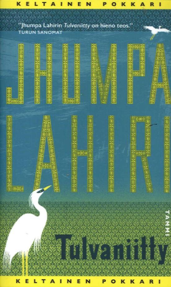 Lahiri, Jhumpa: Tulvaniitty