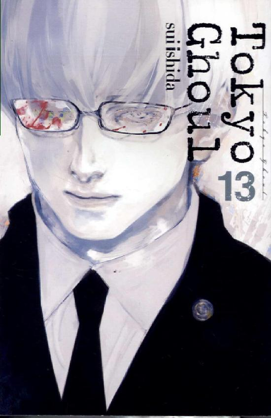 Tokyo Ghoul -sarjakuvakirja Osa 13/14 2018