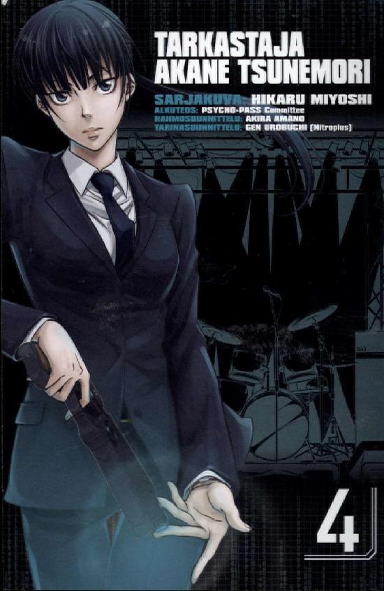 Tarkastaja Akane Tsunemori (Sarjakuvakirja) Osa: 4/6 2018