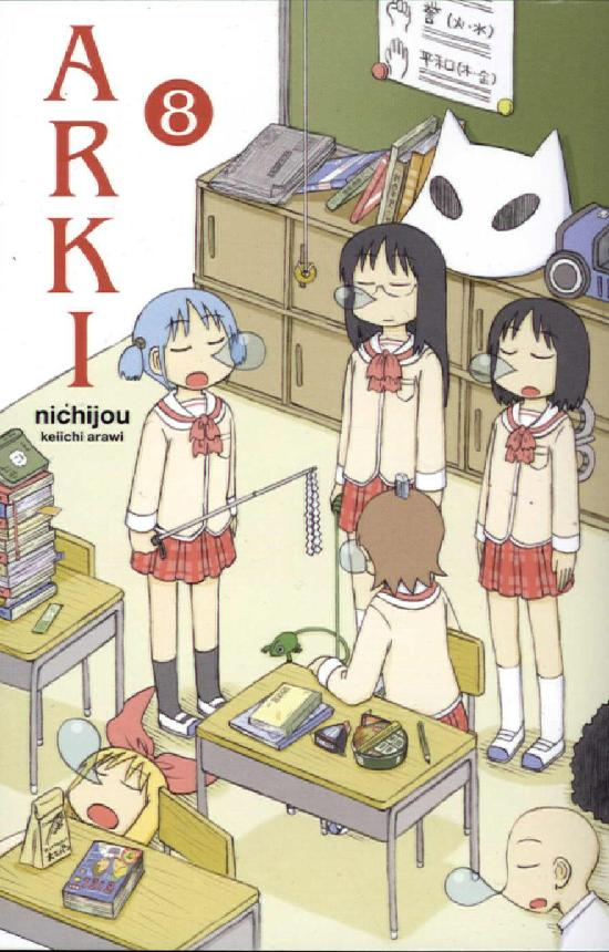 Arki -mangasarjakuvakirja Osa: 8/10 2018