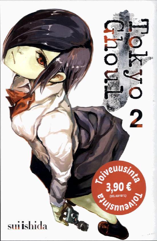 Tokyo Ghoul -sarjakuvakirja Osa 2/14 2018