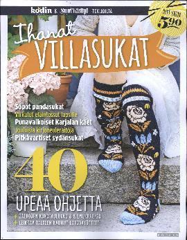 Ihanat Villasukat 1/2018