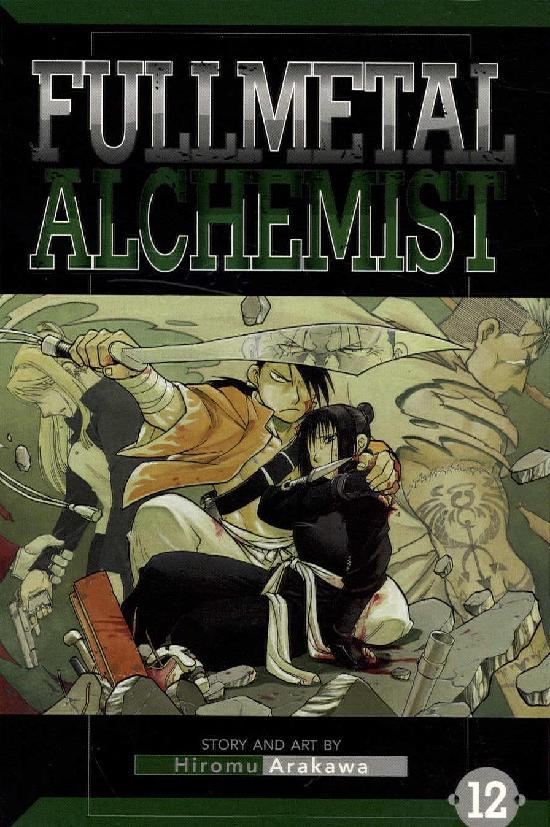 Fullmetal Alchemist -Sarjakuvakirja 12 2019