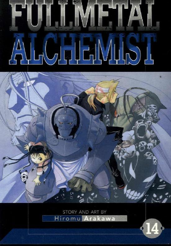 Fullmetal Alchemist -Sarjakuvakirja 1907