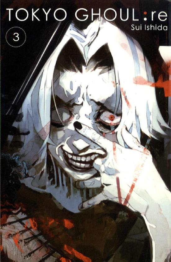 Tokyo Ghoul -sarjakuvakirja Osa 3/16 2019