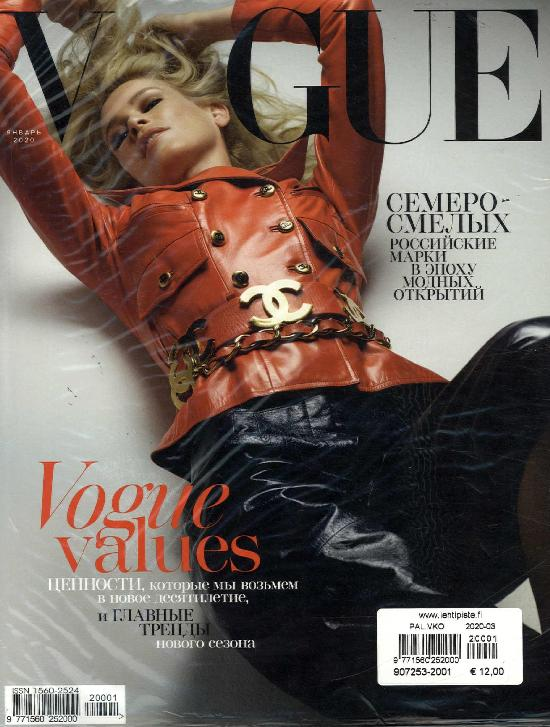 Vogue (Rus)