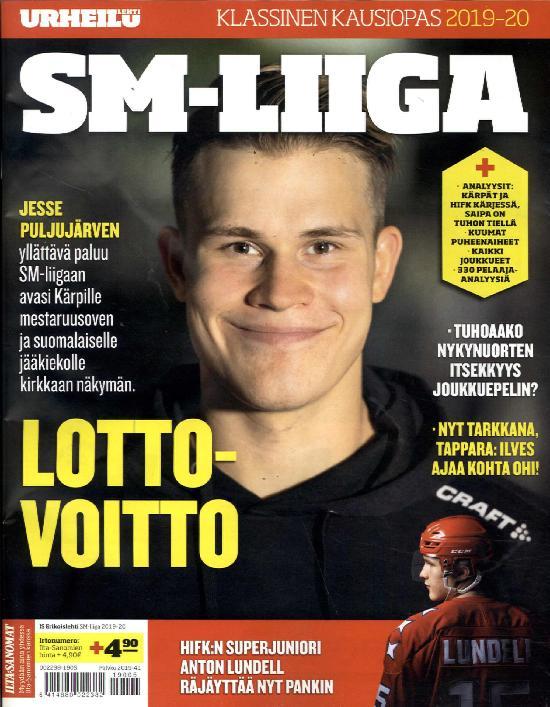 IS Erikoislehti SM-liiga 2019-2020