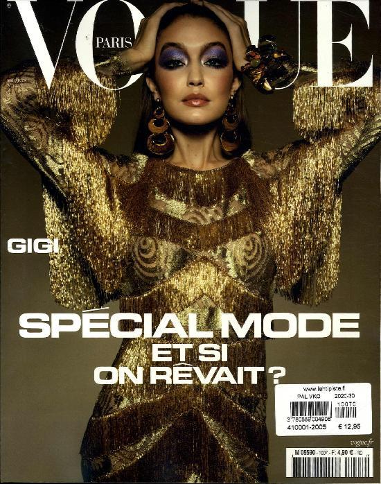 Vogue (Fre)