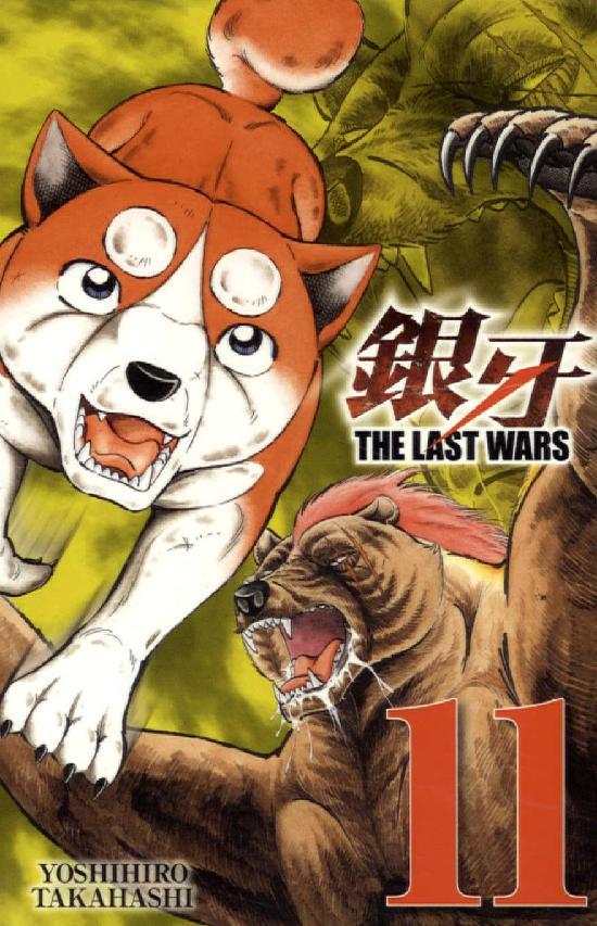 Last Wars (Sarjakuvakirja) Osa: 11/22 2020