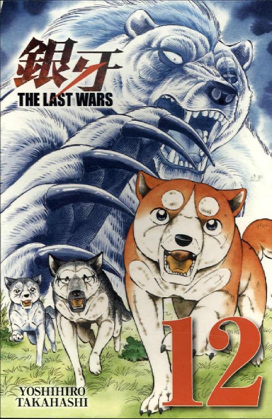 Last Wars (Sarjakuvakirja) Osa: 12/22 2020